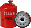 23401-1440日野油水分离器滤芯23401-1440