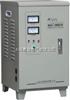 TND-10KVA稳压器TND-10KVA(柜式)稳压器