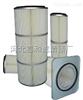 22护网型除尘滤筒,外网型除尘滤芯,嘉和除尘滤筒,-支持强力反吹