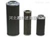 HP3202P10VNHP3202P10VN翡翠液压滤芯