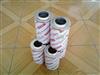 0030D010BN4HC贺德克液压滤芯0030D010BN4HC