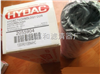1300R010BN4HC贺德克液压滤芯1300R010BN4HC