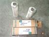 HC9800FKS8H-PALL颇尔滤芯HC9800FKS8H