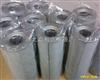 B222100000459三一泵车高压滤芯