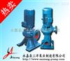 排污泵,LW防爆型直立式排污泵,直立无堵塞排污泵