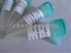 亨代劳SGX-523抑制剂价格