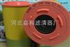 C301530MANN曼空气滤芯C301530
