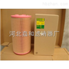 C30810MANN空气滤芯C30810