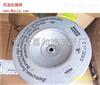 C17225/3MANN曼空气滤芯C17225/3