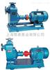 ZXP/ZXPB不銹鋼自吸泵