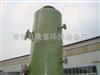 硝酸废气净化塔