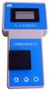 YL-1B手持式余氯分析仪