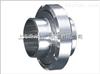 DIN11851焊接形活接头,接头