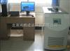 PTS-12S(新款)水泥水化热测量系统