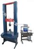 木塑拉伸强度试验机