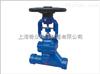 WJ61H-25C焊接波纹管截止阀