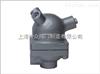 S11H-16C空气排液疏水阀,空气排液疏水阀