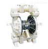 EMK-50EMK-50塑料氣動隔膜泵