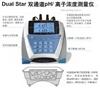 奥立龙D10P-48 Dual Star 镉离子测量仪