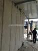 上海防火隔墙板
