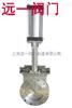GH673X-10/GH673X-16气动干灰阀