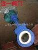 CZ973TC-10C/16C电动陶瓷刀型闸阀 价格 生产厂家直销