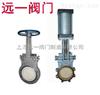 CZ673TC-10C/16C气动陶瓷刀型闸阀 价格 上海阀门厂