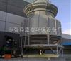 CDBNL3系列超低噪声型逆流式冷却塔