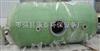 FRP/PVC复合储罐