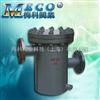 YG07燃氣過濾器