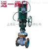 上海名牌产品Z641H-16C/Z641H-25,40手动转换气动闸阀