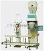 自动定量包装机木屑颗粒自动定量包装机