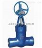 Z560Y傘齒輪焊接閘閥