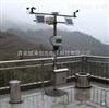YT02564农林小气候信息采集系统