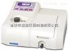 UV752臭氧檢測紫外可見分光光度計