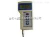 8601便携式电导率仪