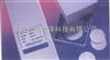 Whatman 石英微纤维滤膜(QM-A)