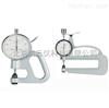 KY3383-I/II手提式织物测厚仪