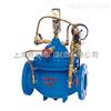 700X水泵控制阀,水泵控制阀,控制阀