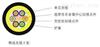 (GYFD/B)4芯野战拖曳光缆