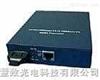 RS-232/E1RS-232/E1光纤收发器