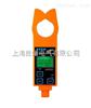 便携式ETCR9100S高压在线电流测试仪
