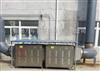 炼油厂废气净化设备