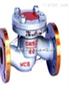 H41燃气专用升降式止回阀