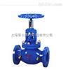 KPF-16平衡阀 上海沪工阀门 品质保证