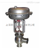 ZTRS卫生级气动薄膜调节阀 美国泰科阀门 品质保证