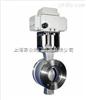 电动V型调节球阀 美国泰科阀门 品质保证
