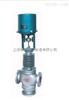 ZRSF(H)电子式电动三通调节阀 上海沪工阀门 品质保证