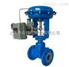 ZMAT、ZMBT气动薄膜隔膜调节阀   上海良工阀门 品质保证