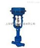 CVPC气动高压笼式调节阀 上海标一阀门 品质保证